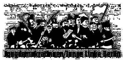 JungdemokratInnen / Junge Linke